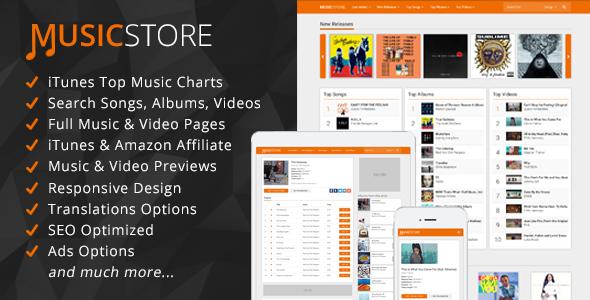 MusicStore Script